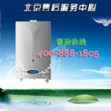 """华帝热水器售后服务""""北京华帝售后服务电话是多少?""""华帝北京办事处"""