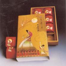 广州名片纸画册印刷厂广州市挂历印