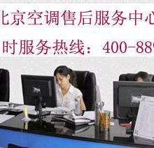 供应北京三菱机电电器售后维修批发