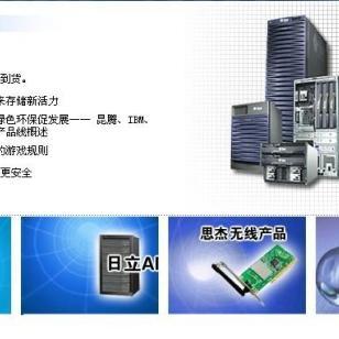 IBM磁带机3580H23图片