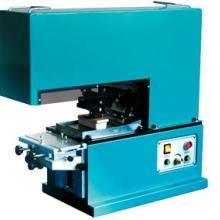 供应油墨移印机