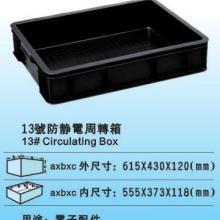 供应PCB周转箱