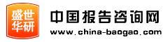 20112015年中国金银珠宝图片/20112015年中国金银珠宝样板图 (1)