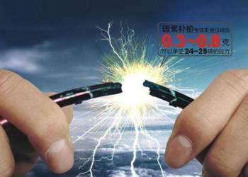 AA碳素球拍修理技术图片