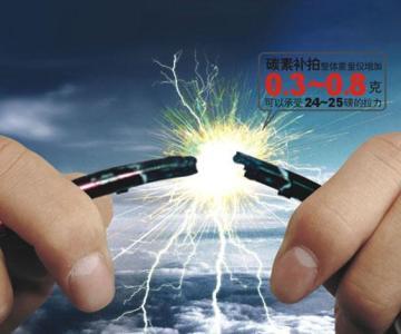 供应AA碳素球拍修理技术图片