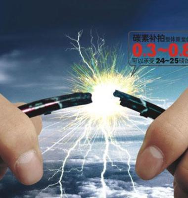 AA碳素球拍修理技术图片/AA碳素球拍修理技术样板图 (1)