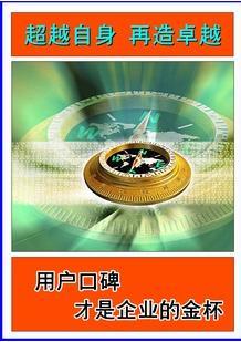 质量管理体系认证图片/质量管理体系认证样板图 (3)