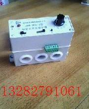 供应华荣型JDB-120-C电动机保护器原理图,配件,线路板