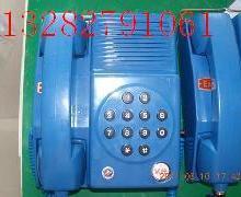 供应KTH3本质安全型按键电话