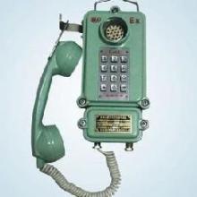 供应KTH106-1Z矿用电话机