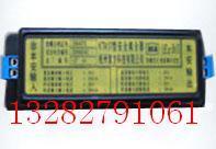 供应KTA7型电话安全耦合器配KTH8矿用电话机