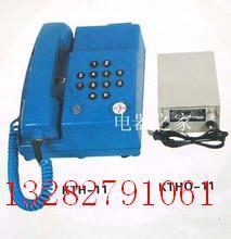 供应KTH-17B电话机原理图,KTH-17B电话机配件