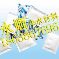 矿物质干燥剂的特性YS干燥剂的运输