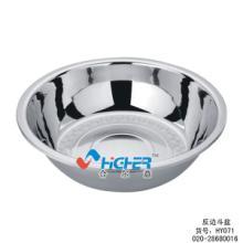供应HY071不锈钢斗盆 钢盆 收纳盆 调料缸