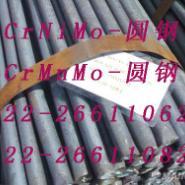 16mnC钢棒/16MNC圆钢现图片