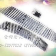 起亚K2覆盖式中网框金属中网图片