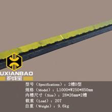 供应天津电线布线槽 电线布线槽 高压电线布线槽批发