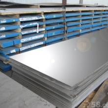 供应青岛不锈钢板价格
