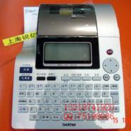 条码帖标机PT2700图片