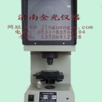 供应CST-50夏比投影仪