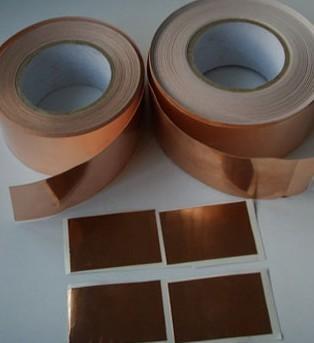 东莞3M双面胶 3M双面胶批发 3M双面胶价格 3M双面胶厂家
