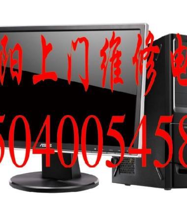 电脑维修图片/电脑维修样板图 (1)