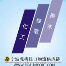 宁波二手家电组装线进口清关代理/旧家电组装生产线进口代理批发