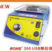 供应ROHS 300无铅熔锡炉图片