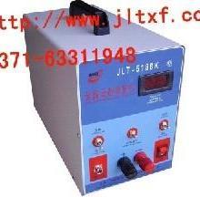供应模具修补机冷焊机缺陷修补机磨损修复机工模具修补机