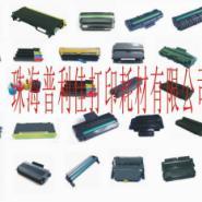 供应三星1710硒鼓三星4200硒鼓通用版一鼓多用型号使用厂家