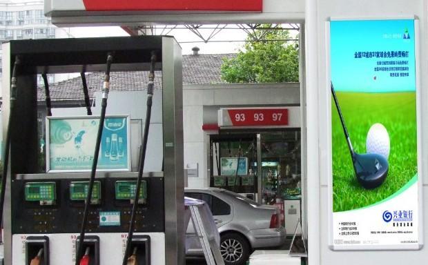 供应杭州加油站立柱灯箱广告图片