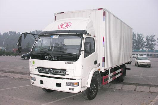 广州到昆山物流专线-广州物流公司-物流公司电话-大型搬厂