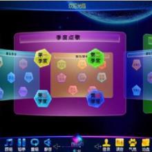 供应宁波专业KTV点歌娱乐管理系统公司批发
