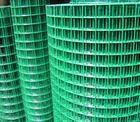 供应安平达标电焊网河北安平电焊网荷兰网图片