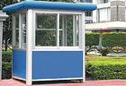 供应长沙岗亭长沙停车场系统长沙智能停车交通控制管理系统