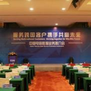 郑州会议型酒店/100人会议室图片