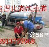 供应上海高压清洗上海管道疏通公司