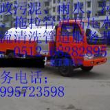 供应上海管道高压清洗疏通抽粪公司