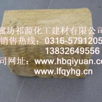 憎水型岩棉板/祁源防水岩棉板