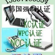 供应手机适配器KC认证/充电器KC认证/LED灯具KC认证