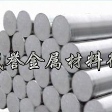 供应进口铝合金棒料价格-进口铝合金棒料-进口铝合金棒料价格批发