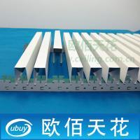 供应铝方通 广东铝方通厂家 原生态仿木纹铝方通