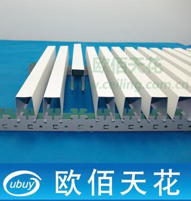 贵州遵义铝方通图片/贵州遵义铝方通样板图 (1)