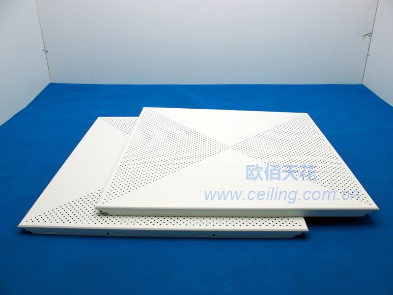 办公室吸音铝天花板|600*600铝扣板|穿孔吸音铝扣板图