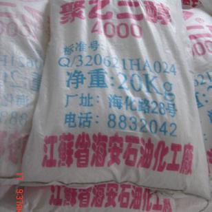 江苏南通聚乙二醇PEG4000图片