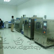 供应可靠性测试,冷热冲击箱,高低温箱,恒温恒湿箱批发批发