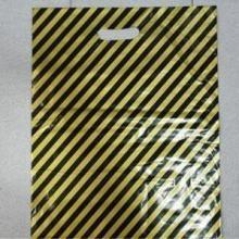 供应PE饰品塑料包装袋