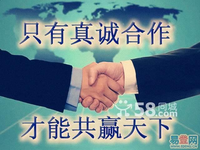 台湾日本佐川急便新加坡马来西亚越南印度专线特惠