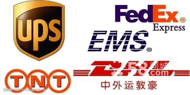 供应广州快递物品到日本佐川快递专线