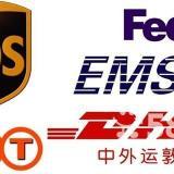 供应广州至全球国际快递空运门到门速递